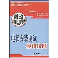 http://ec4.images-amazon.com/images/I/51tEa1jk%2BCL._AA200_.jpg