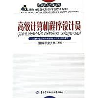 http://ec4.images-amazon.com/images/I/51tG16f7PXL._AA200_.jpg