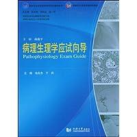 http://ec4.images-amazon.com/images/I/51tGBzb6NOL._AA200_.jpg