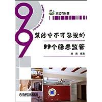 http://ec4.images-amazon.com/images/I/51tGZu-gV9L._AA200_.jpg