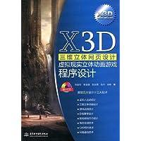 http://ec4.images-amazon.com/images/I/51tGgW8tUTL._AA200_.jpg