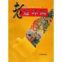 http://ec4.images-amazon.com/images/I/51tGheX4gnL._AA200_.jpg