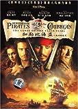 加勒比海盗1(DVD)-图片