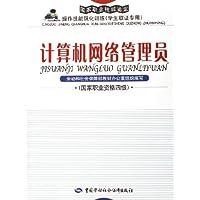 http://ec4.images-amazon.com/images/I/51tHXmF4Z0L._AA200_.jpg