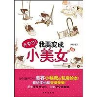http://ec4.images-amazon.com/images/I/51tIYS230wL._AA200_.jpg