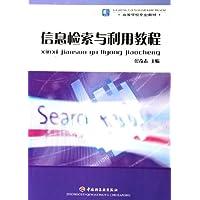 http://ec4.images-amazon.com/images/I/51tIfahsj3L._AA200_.jpg