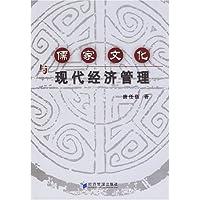 http://ec4.images-amazon.com/images/I/51tK5%2Beq8LL._AA200_.jpg
