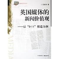 http://ec4.images-amazon.com/images/I/51tKSWE3QpL._AA200_.jpg