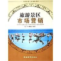 http://ec4.images-amazon.com/images/I/51tKv02JpaL._AA200_.jpg