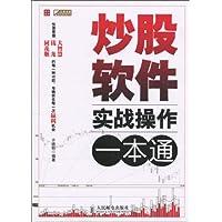 http://ec4.images-amazon.com/images/I/51tKw6Xf4qL._AA200_.jpg