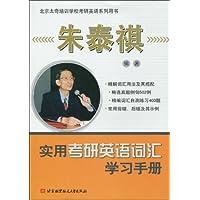 http://ec4.images-amazon.com/images/I/51tLFLJAE5L._AA200_.jpg