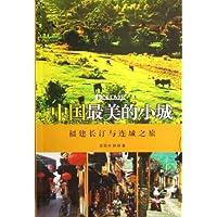http://ec4.images-amazon.com/images/I/51tLY7yMdhL._AA200_.jpg
