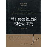 http://ec4.images-amazon.com/images/I/51tLpoQK5vL._AA200_.jpg