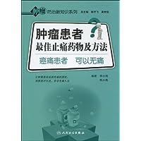 http://ec4.images-amazon.com/images/I/51tMgnQDJlL._AA200_.jpg