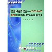 http://ec4.images-amazon.com/images/I/51tMpmLk39L._AA200_.jpg