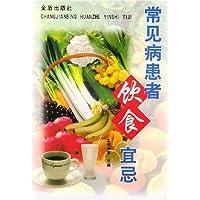 http://ec4.images-amazon.com/images/I/51tNBeJvGBL._AA200_.jpg