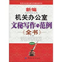 http://ec4.images-amazon.com/images/I/51tNBm8e7kL._AA200_.jpg