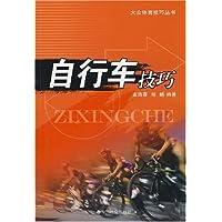 http://ec4.images-amazon.com/images/I/51tNGM3FnEL._AA200_.jpg