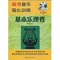 http://ec4.images-amazon.com/images/I/51tNVwcx6NL._AA200_.jpg