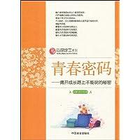 http://ec4.images-amazon.com/images/I/51tNdE-DdgL._AA200_.jpg