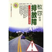 http://ec4.images-amazon.com/images/I/51tOdHr8LjL._AA200_.jpg