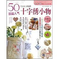 http://ec4.images-amazon.com/images/I/51tPS92o1oL._AA200_.jpg