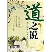 http://ec4.images-amazon.com/images/I/51tPyf4F8PL._AA200_.jpg