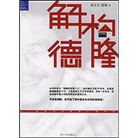 http://ec4.images-amazon.com/images/I/51tPzyoGAxL._AA200_.jpg