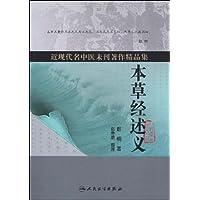 http://ec4.images-amazon.com/images/I/51tQ9Nfmx3L._AA200_.jpg