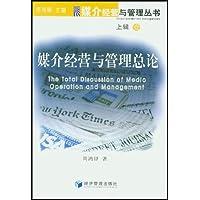 http://ec4.images-amazon.com/images/I/51tQC8xMLRL._AA200_.jpg