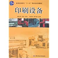 http://ec4.images-amazon.com/images/I/51tS0BaI1vL._AA200_.jpg