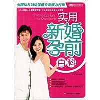 http://ec4.images-amazon.com/images/I/51tSIFipbxL._AA200_.jpg