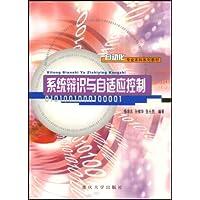 http://ec4.images-amazon.com/images/I/51tShpm8MtL._AA200_.jpg