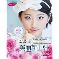 http://ec4.images-amazon.com/images/I/51tTCM62fOL._AA200_.jpg