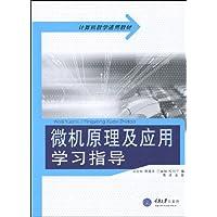 http://ec4.images-amazon.com/images/I/51tTJnZ6hKL._AA200_.jpg