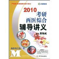 http://ec4.images-amazon.com/images/I/51tU5KB7gRL._AA200_.jpg
