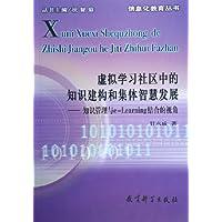 http://ec4.images-amazon.com/images/I/51tV1%2B9W6sL._AA200_.jpg