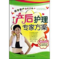 http://ec4.images-amazon.com/images/I/51tVK7uDCnL._AA200_.jpg