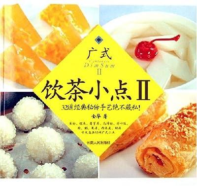 广式饮茶小点2:32道经典秘传手艺绝不藏私.pdf