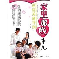 http://ec4.images-amazon.com/images/I/51tW0O131-L._AA200_.jpg