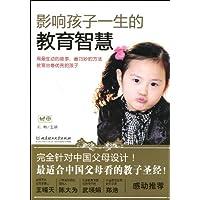 http://ec4.images-amazon.com/images/I/51tXHxsIMnL._AA200_.jpg