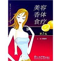 http://ec4.images-amazon.com/images/I/51tXP3ntdGL._AA200_.jpg