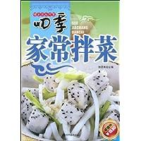 http://ec4.images-amazon.com/images/I/51tXzS2PZdL._AA200_.jpg