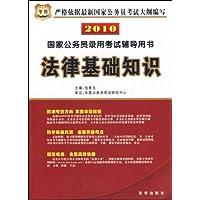 http://ec4.images-amazon.com/images/I/51tY5NF4LGL._AA200_.jpg