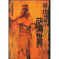 http://ec4.images-amazon.com/images/I/51tYKHtlt8L._AA200_.jpg