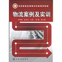 http://ec4.images-amazon.com/images/I/51tYPMKp3GL._AA200_.jpg
