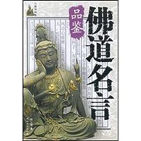 http://ec4.images-amazon.com/images/I/51tYUduSIDL._AA200_.jpg