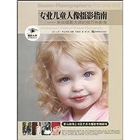http://ec4.images-amazon.com/images/I/51tZKX2BQkL._AA200_.jpg