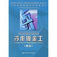 http://ec4.images-amazon.com/images/I/51tZcbHHHiL._AA200_.jpg