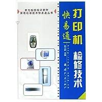 http://ec4.images-amazon.com/images/I/51tZsZGPMxL._AA200_.jpg